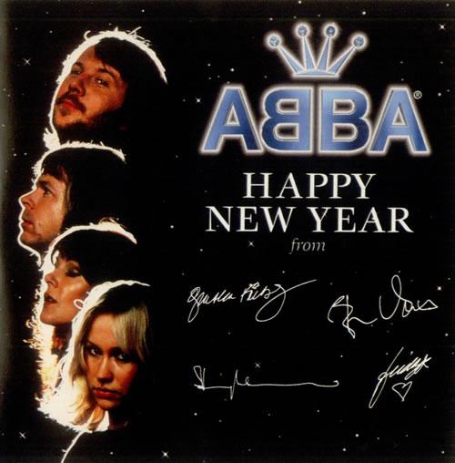 Скачать минусовку песни happy new year